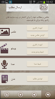 Screenshot of رادیو زمانه | Radio Zamaneh