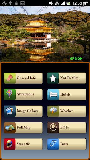 Kyoto Offline Map Travel Guide