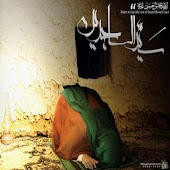 Imam al Sajjad Biography Shia