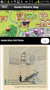 Nara Asukakyo Historic Walk- screenshot thumbnail