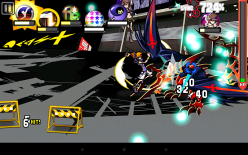The World Ends With You: miniatura de captura de pantalla