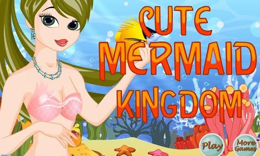 小美人魚換裝遊戲