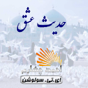 Hadis Eshq logo