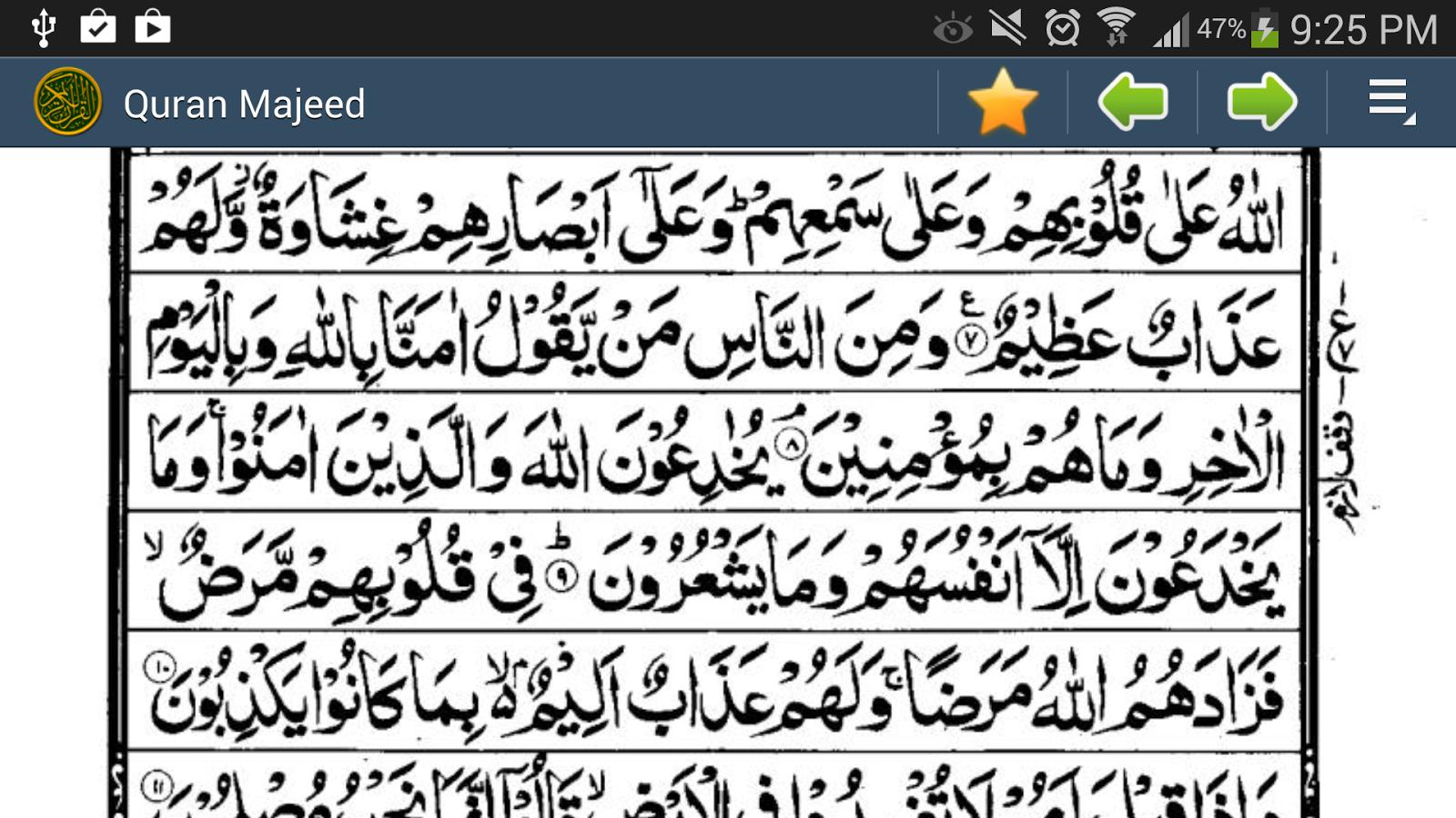 Quran Urdu Script V4 1 Apk Full Download Run4games