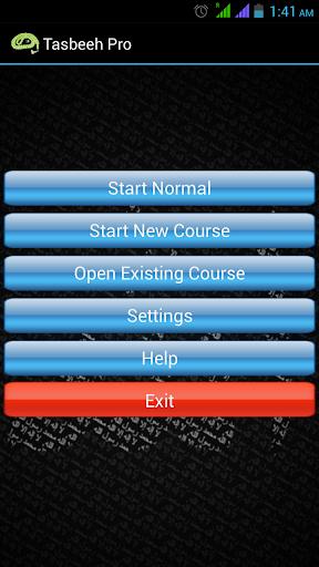 【免費工具App】Tasbeeh Pro-APP點子