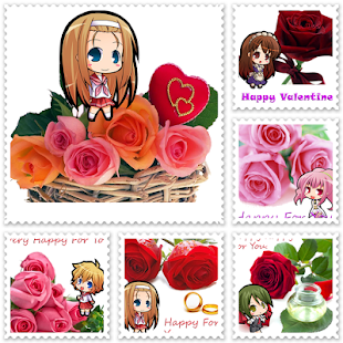Valentine Share Line - screenshot thumbnail