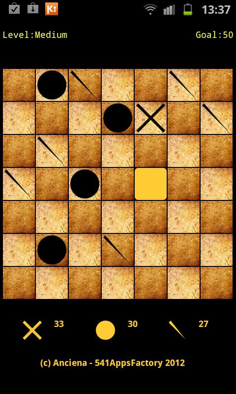 Anciena - Brain Teaser Puzzle - screenshot