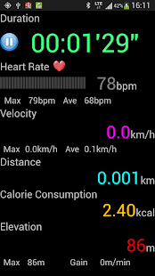 Heart Rate Monitor plus- screenshot thumbnail