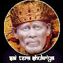 Sai Tera Shukriya