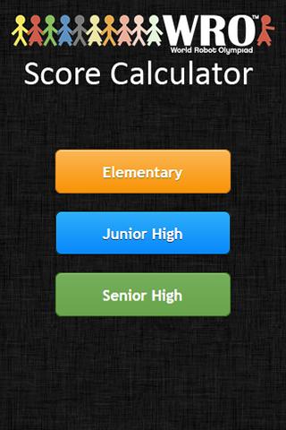 WRO 2013 Scoring App