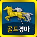골드경마 icon