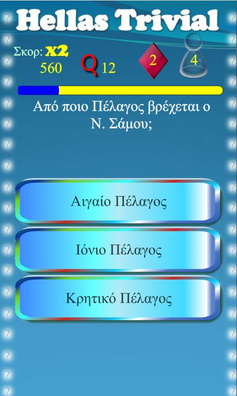 Hellas Greek Quiz Vs (Trivial) - screenshot