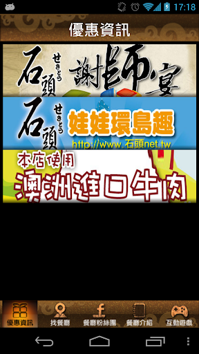 isomerism 的中文翻譯 | 英漢字典