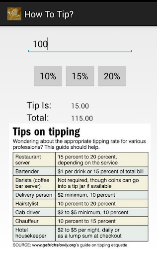 【免費財經App】How To Tip Calculator-APP點子