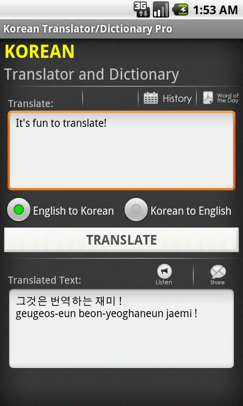 Korean Talking Translator - screenshot
