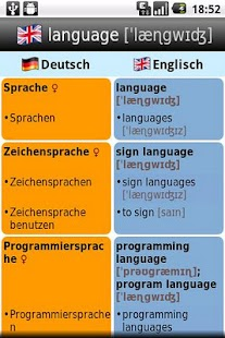 English and German Dictionary- screenshot thumbnail