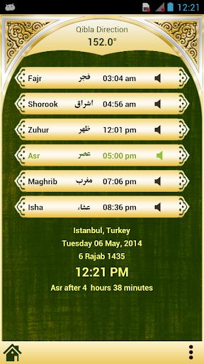Universal Prayer Times Qibla