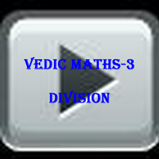Vedic Maths Part 3 LOGO-APP點子