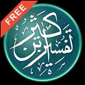 Tafsir Ibne Kathir (ENG Free) icon