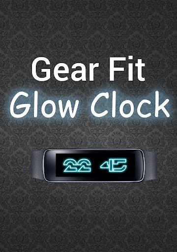 Gear Fit Glow Clock
