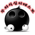 무의식심리테스트 logo