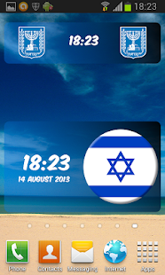Israel Digital Clock - screenshot thumbnail