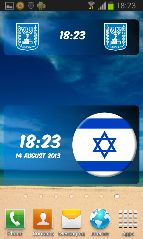 Israel Digital Clock - screenshot