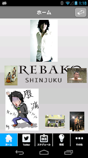 新宿OREBAKO for Android- screenshot thumbnail