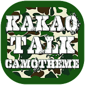 kakao talk theme - Camo