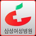삼성여성병원 logo