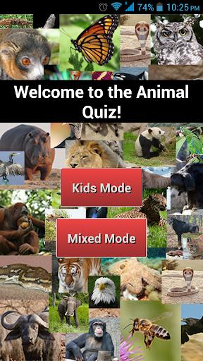Animal Picture Quiz