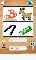Screenshot of Mr.Will's Word Chain