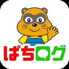ぱちログ icon