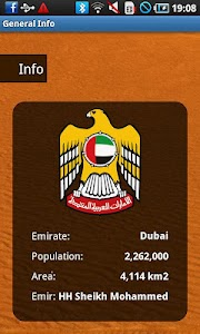 Dubai Travel Guide screenshot 1