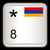 Armenian for AnySoftKeyboard