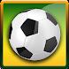 Jalvasco Copa del Mundo 2014