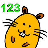 Hamster 123