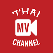 Thai MV Channel - เพลงไทย