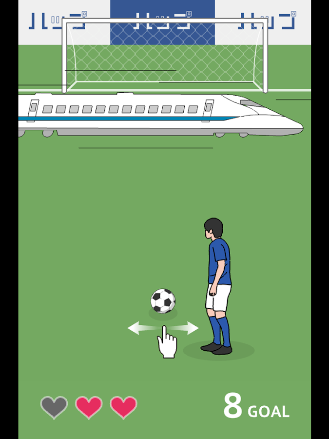 Crazy Freekick- screenshot