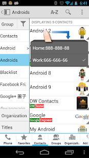 [Hunt For The Best Dialer, Part 5] DW Contacts & Phone & Dialer: A ...