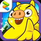 Mighty Piggy™ icon