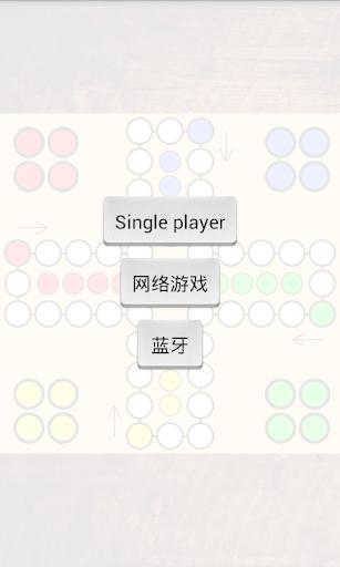 家事飛行棋遊戲視窗_淘淘寶小遊戲天堂區