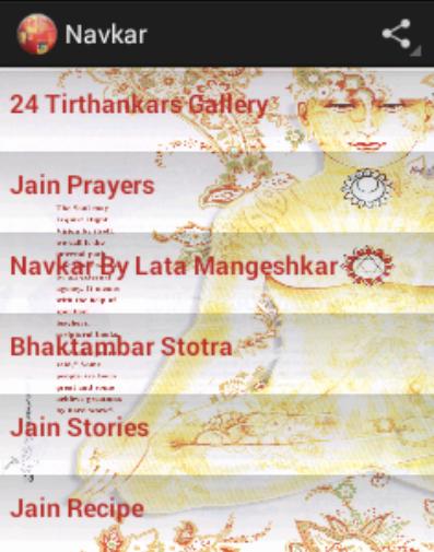 Jain Navkar