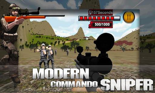 現代突擊隊狙擊手3D