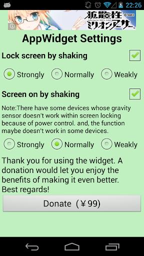 【免費生產應用App】ScreenLockWidget-APP點子