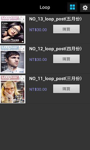 Loop Post