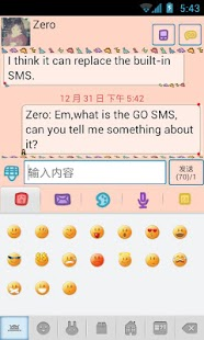 Z dinosaur Theme GO SMS - screenshot thumbnail