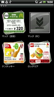 get a life app iphone - 阿達玩APP - 電腦王阿達的3C胡言亂語