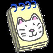 Cat pad