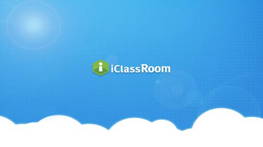 【免費通訊App】iClassRoom-APP點子